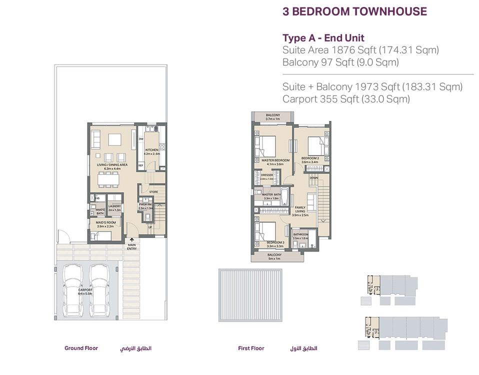 3 Bedroom Townhouses Type A Suite Area 1876 Sqft